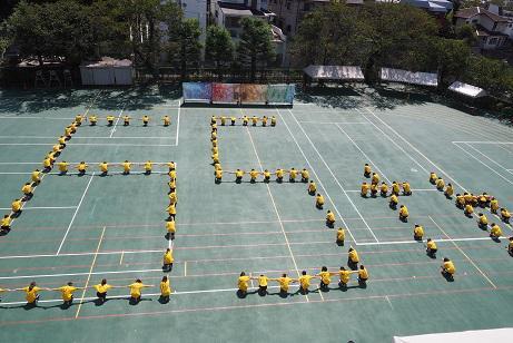 体育祭s.jpg